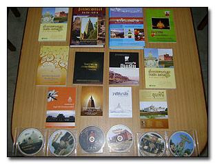 จัดทำสื่อเอกสารเผยแผ่ หนังสือ วิดีทัศน์ ทั้งภาษาไทย อังกฤษ ฮินดี และเนปาลี และสื่อสารเผยแผ่ทางอินเตอร์เน็ต